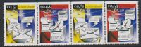 Cyprus - 2008, Europa, The Letter set - Strip of 2 sets - M/M - SG 1162/3