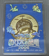 Japanese Doraemon 2006 Movie Medal Coin Nobita's Dinosaur