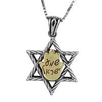 Pendant Star of David with Prayer Shema Yisrael Sterling Silver & Gold 9K