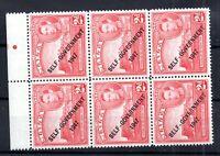 Malta KGVI 1948 MNH block 2d Self Government WS14970