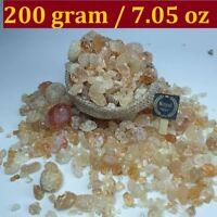 Arabic Gum 100%Natural Resin Incense Acacia Therapy 200gram FROM SUDAN صمغ عربي