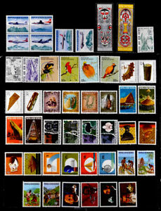 PAPUA NEW GUINEA: 1960'S - 70'S STAMP COLLECTION UNUSED SETS