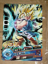 TCG DRAGON BALL Z/GT HEROES CARD CM GM PRISM CARTE HJ2-43 BANDAI JAPAN 2014 DBZ