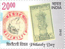 PHILA2779 INDIA 2012 PHILATELY DAY - STAMP ON STAMP MNH