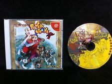 Sega Dreamcast POWER STONE Japanese Import JP CAPCOM Japan DC US Seller