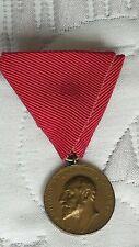 Bulgarian Royal Military Bronze Medal For Merit King Ferdinand I
