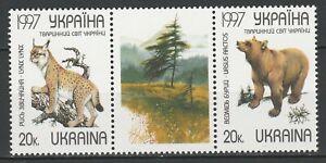 Ukraine 1997 Fauna Animals, Lynx, Bear 2 MNH stamps