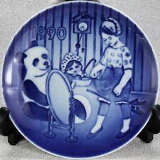 "Bing & Grondahl B&G Children's Day Plate 1990 ""My Favourite Dress"""