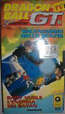 VHS - DE AGOSTINI/ DRAGON BALL GT - VOLUME 12 - EPISODI 2