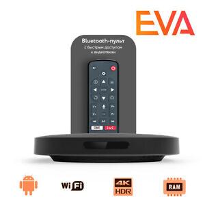 Kartina EVA - 4K Receiver von DuneHD Kartina.TV mit Bluetooth-Fernbedienung WLAN