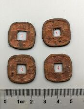 "A Japan ND 1784 Sendei Tsuho ""仙台通寶"" -Square Iron Coin-Rare"