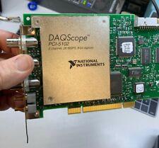 National Instruments DAQScope PCI-5102(Digital Oscilloscope PCI Card)