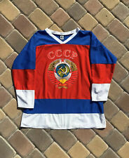 Vtg CCCP Soviet Union Hockey Jersey Mens XXL