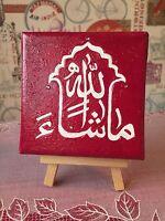Islamic Art Painting Canvas Calligraphy Original MashAllah Mini Hajj Wedding