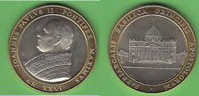 Juan pablo ii. medalla unedel aprox. 15,37 g aprox. 34 mm (12.118) stampsdealer