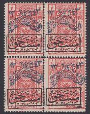 SAUDI ARABIA, 1925. Nejdi Postage Due J1-3 Blocks, Signed, Mint **/*