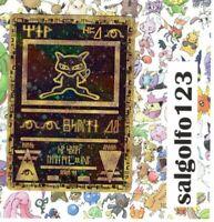 Ancient Mew Ultra Rare Promo Holo Pokemon Card / Near mint