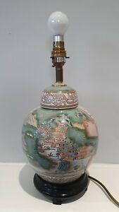 Vintage Large Oriental Hand painted Ceramic / Porcelain Lamp wooden base
