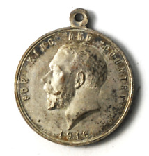 1916 Gippsland Hospital 1866 Jubilee For King and Country 31mm Pendant