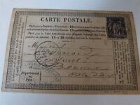 Carte-postale avec timbre imprimé 1918 (ver02)