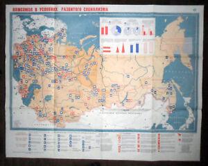6323-SOVIET-UNION LARGE-POSTER-PARTY/Industrial-Socialist progress 1978-82 c1984