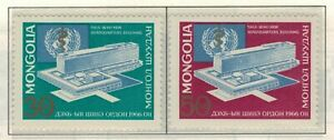 Mongolia, Scott 406 - 407 in MNH Condition