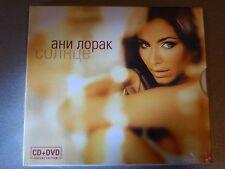 ANI LORAK / АНИ ЛОРАК / СОЛНЦЕ / CD+DVD BOX /  RUSSIAN CD