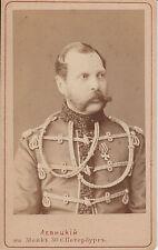 Genuine CDV Emperor Russia Alexander II Russian Czar rare antique photo Levitsky