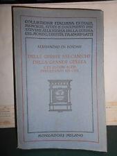 1928 DALLE GUERRE BALCANICHE DELLA GRANDE GUERRA E DI ALCUNI FATTI PRECEDENTI