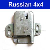 Kofferraum Dichtung Lada Niva 2121 21213 21214// 21213-6307024-40// Original