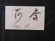 "Rare! ""Connect6"" I-Chen Wu Signed 3X5 Card Todd Mueller Coa"