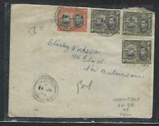 GRENADA COVER (P1211B) 1939 KGVI 2D+3DX3 BOATS COVER HERMITAGE TO USA