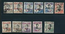 1908 - 1919 Indo China OVERPRINTS (11): KWANGCHOWAN; CV $33