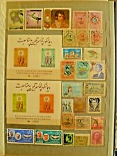 Middle Eastern Countries old collection, including 2 MNH S/Sheets, see 2 scans.