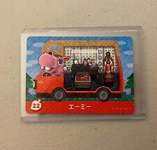 Bitty #22 *Authentic* Animal Crossing Amiibo Card | NEW | JPN Version |