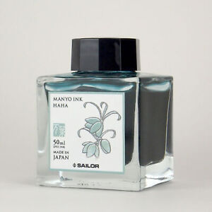 Sailor Manyo Bottled Ink for Fountain Pens in Haha - 50 mL - NEW -