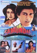 SAMUNDAR (1986) SUNNY DEOL, POONAM DHILLON ~ BOLLYWOOD DVD