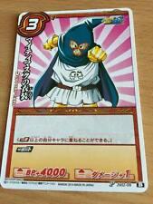 Carte Dragon Ball Z DBZ Miracle Battle Carddass Part SP #JS02-09 Promo 2014