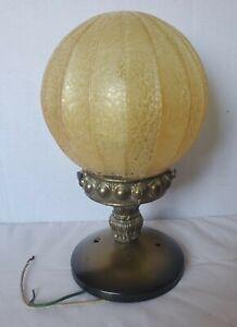 "Vtg~ Mid Century Ornate Amber Glass Round Globe Electric Light Ceiling Lamp 10"""