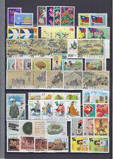 TAIWAN ROC, 50 COMPLETE SETS, MNH