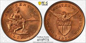 Philippines USA Centavo 1925-M PCGS MS65RD