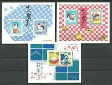 JAPAN 3 x New Year M/S 1993 to 1996 MNH