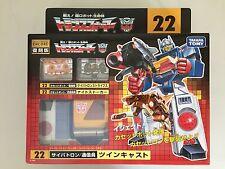 Transformers G1 TWINCAST MIB encore 22 complete takara tomy