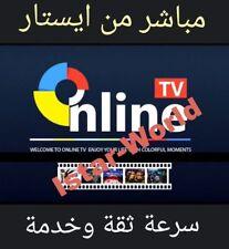 Istar Korea Code ONLINE TV أصلي ثقة مباشر من أيستار One Year  1 year Service كود