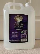 1 x Golden Swan White Vinegar 5 Litres