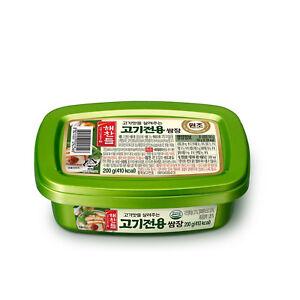 HAECHANDLE Ssamjang Bean Paste for BBQ 200g, korean food