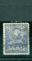 Stadtpost Leipzig Stadtansicht Kopfbild  Nr. 19 gestempelt