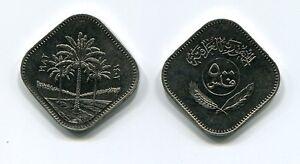 Iraq 500 Fils coin 1982 Palm trees divide dates AU KM165