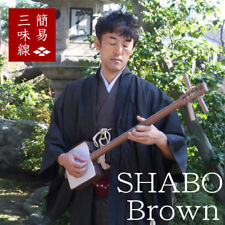 New Light and easy walnut SHABO Brown Shamisen Box Red Moon style japan F/S