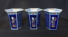 Antique Japanese Rare Form Hexagonal 6-Sided Scholar Decorated Wine Cups